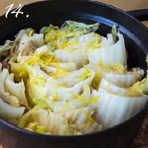 ふだんの食卓Vol.14 柚子香る白菜と豚肉の重ね鍋